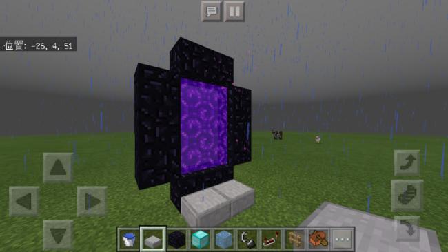 minecraft-gate