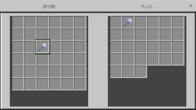 minecraft-zousyoku2