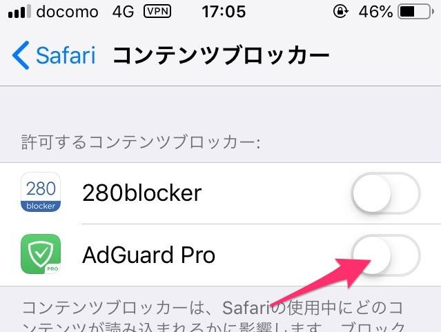 adguard6