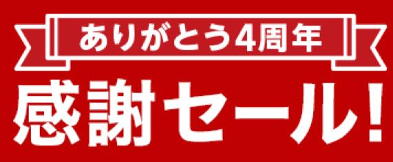 rakumoba2