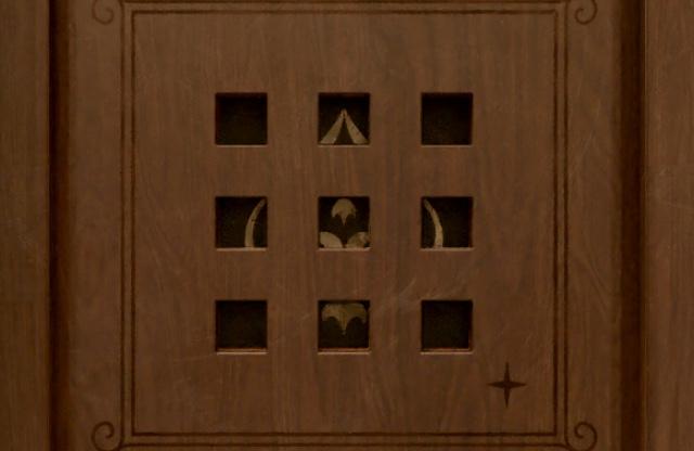 treasure7