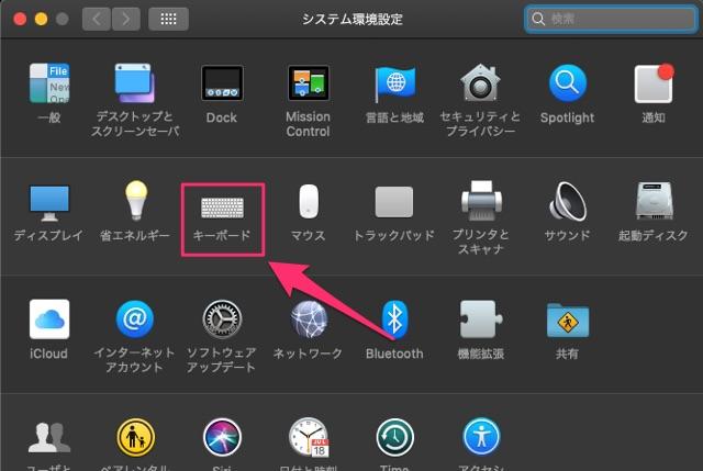 mac-system-key
