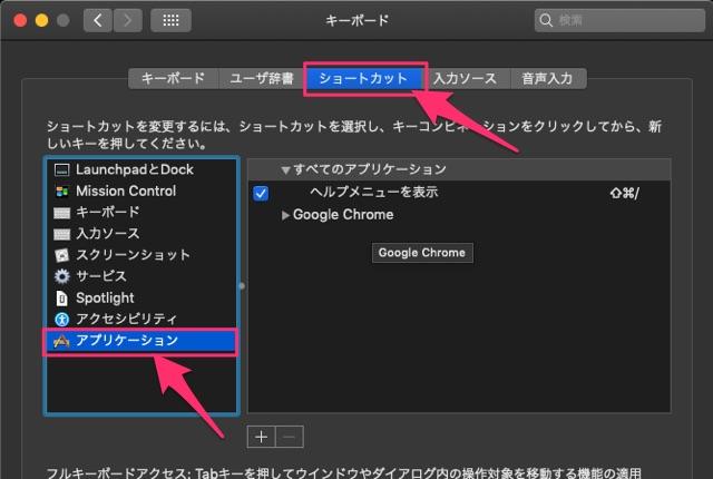 mac-system-key2