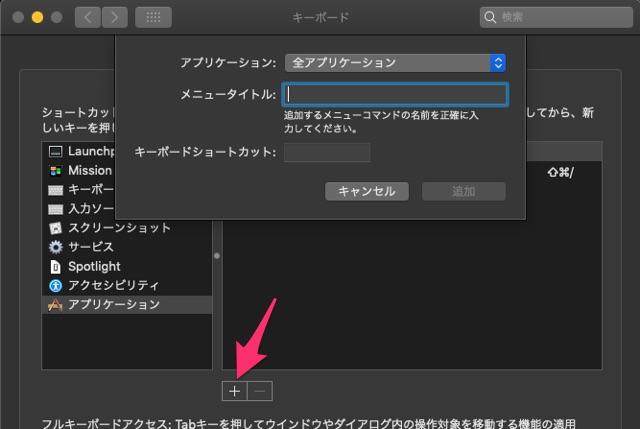 mac-system-key3