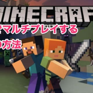 minecraft-free-multiplay