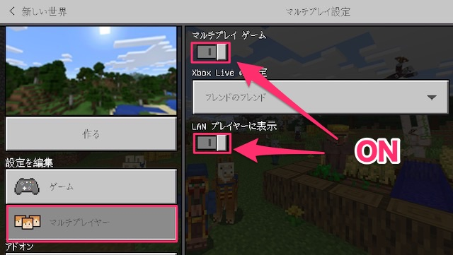 minecraft-multiplay1