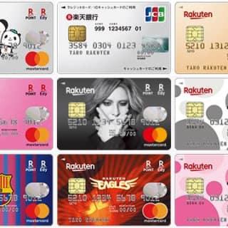 rakuten-card1