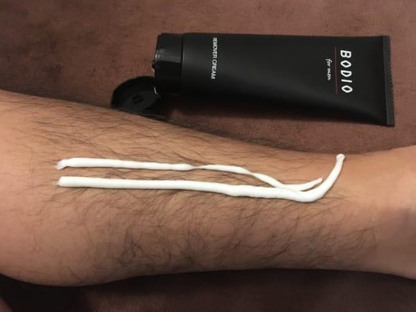 bodio-remover-cream-review