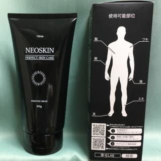 neoskin-remover-cream