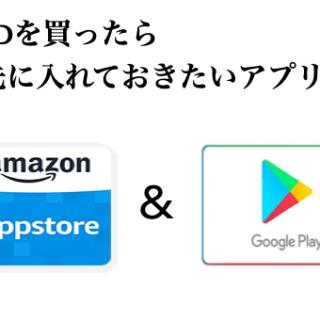 firehd-app