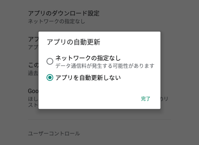 googleplay-app