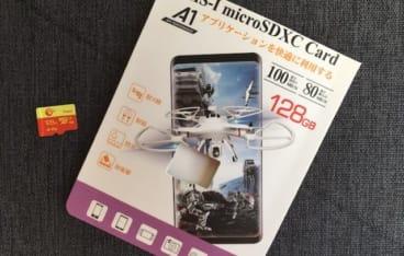 jnh-microsd-card