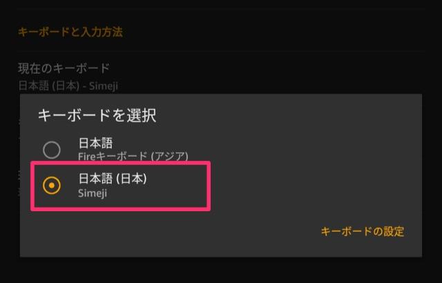 key-select2