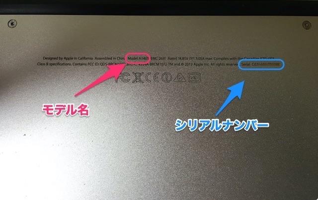 macbook-serial-model