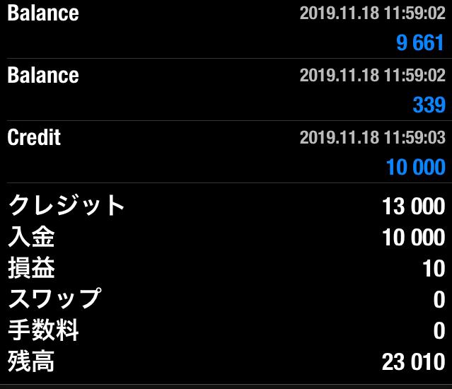 xm-trading-app1