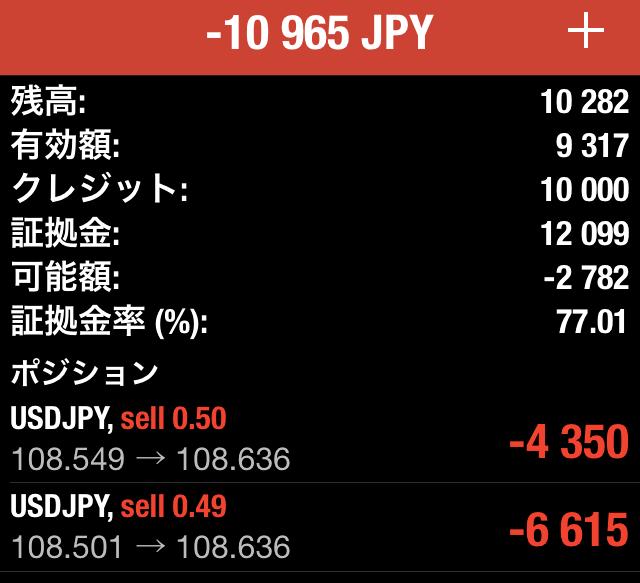 xm-trading-app2