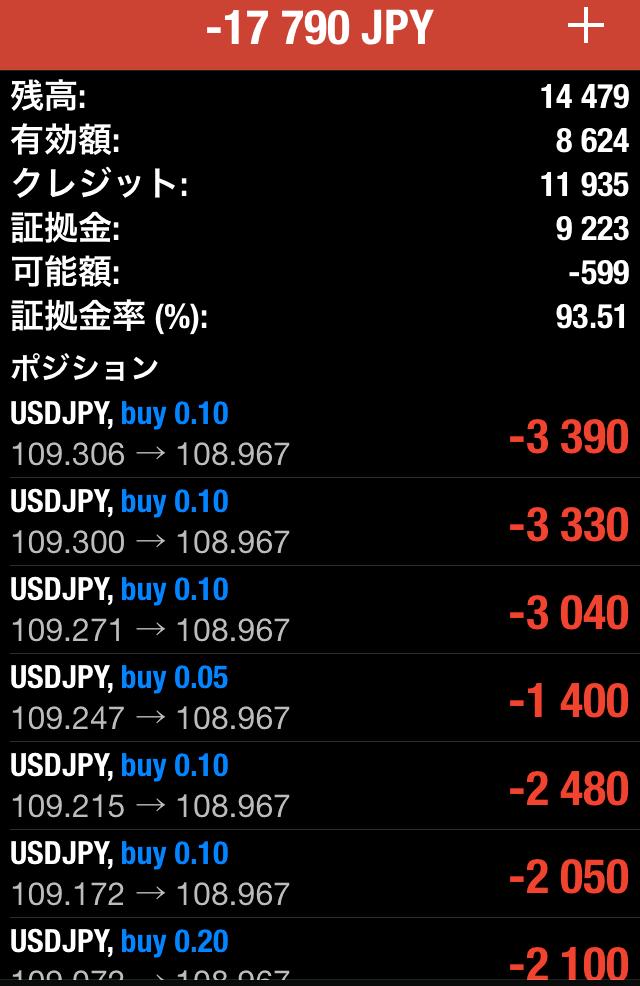 xm-trading-app3