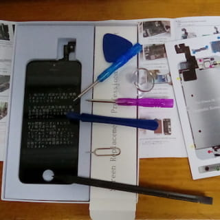 iphonese-repair