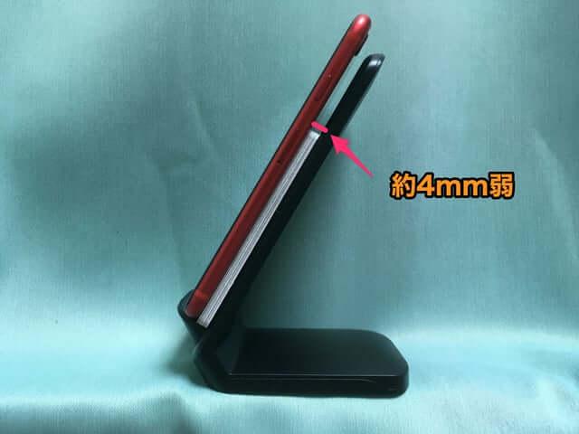 nanami-wireless