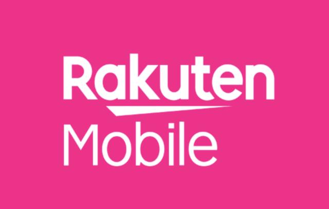 rakuten-mobile